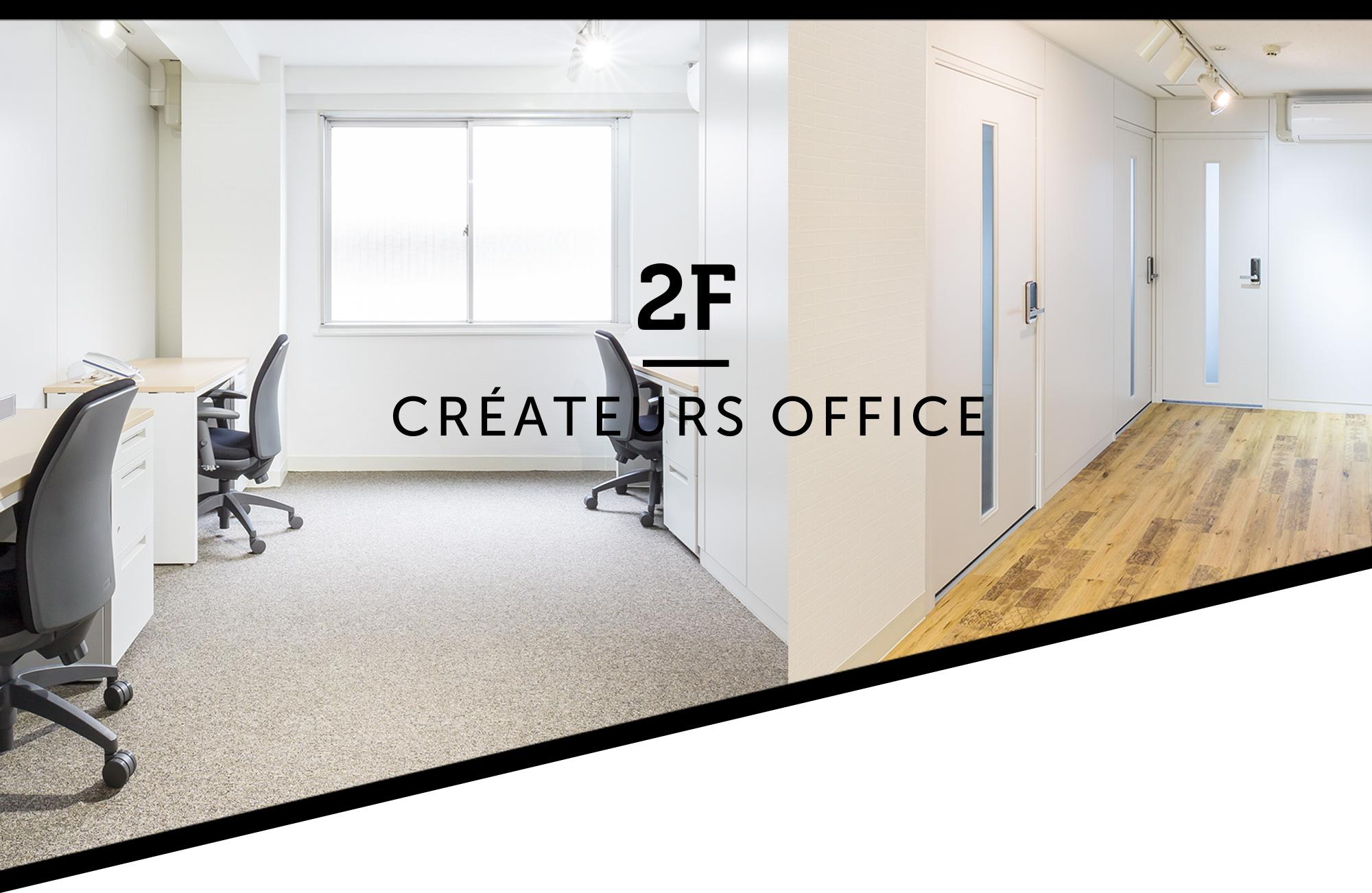 2F CREATEURS OFFICE